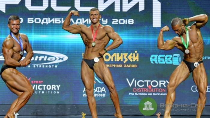 Кировчанин завоевал золото на Всероссийских соревнованиях по бодибилдингу