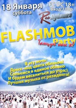 Flashmob party
