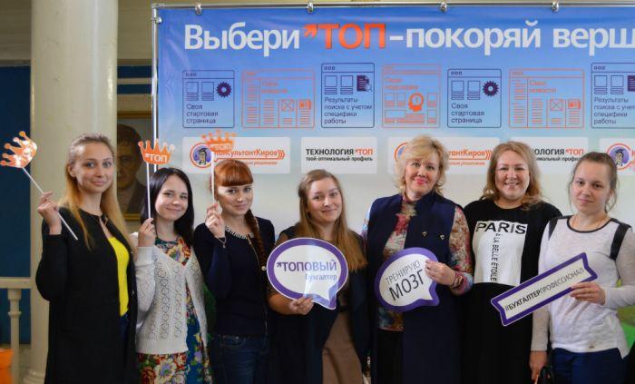 500 кировских бухгалтеров сказали «нет!» весенней хандре и серым будням
