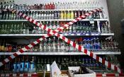 В Кирове запретят алкоголь по выходным и праздникам?