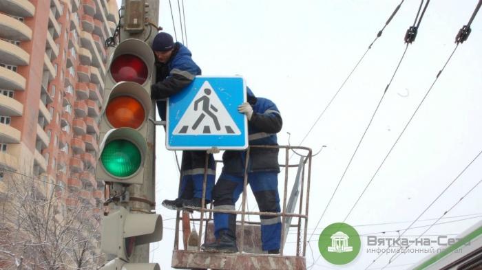 Из-за грозы в Кирове сломались 6 светофоров