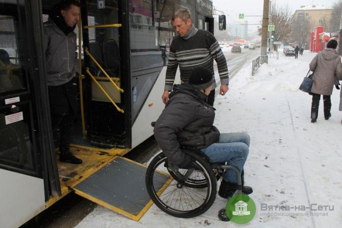 ОНФ: Система заказа низкопольного транспорта не работает
