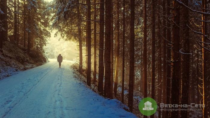 Погода 14 декабря