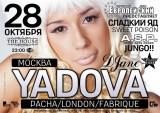 28 ОКТЯБРЯ – DJ YADOVA / PACHA MOSCOW