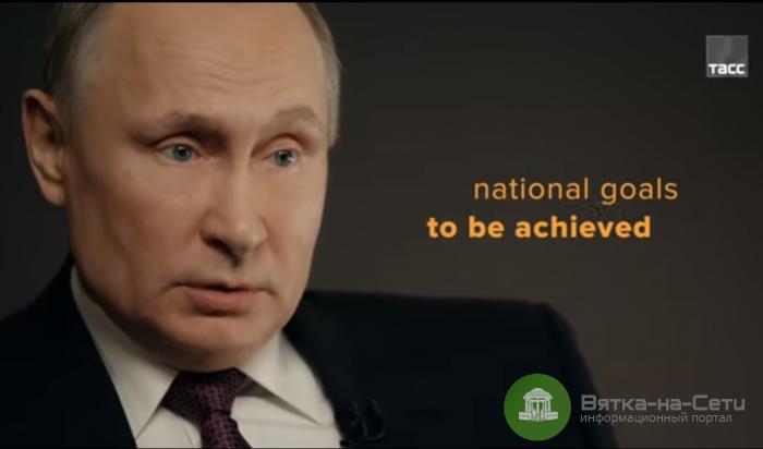 """""""Рассусоливать нельзя"""": опубликовано первое видео проекта """"20 вопросов Путину"""" (Видео)"""