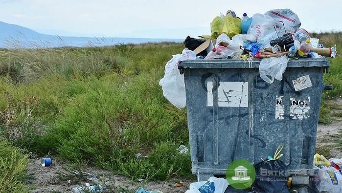 Кировчане могут заключить договор на вывоз отходов из индивидуальных контейнеров