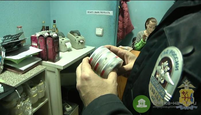 В одном из кировских магазинов выявили незаконную продажу снюсов