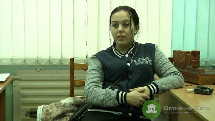 В Кирове цыганка похитила у пенсионера 150 тысяч рублей