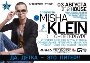 DJ Misha Klein