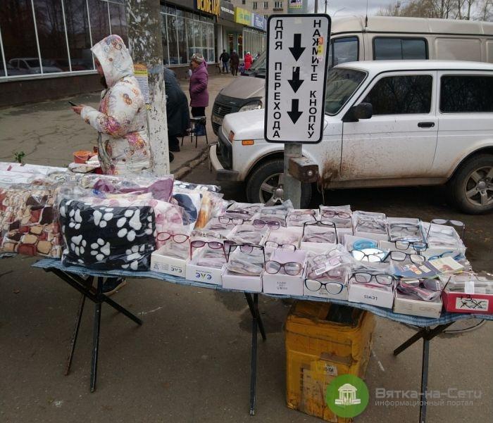 В Кирове на улице продавец очков мешала пешеходам переходить дорогу