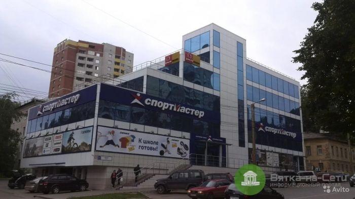 В Кирове продают торгово-офисный центр на Ленина