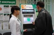 Электронный проездной можно купить и пополнить в Сбербанке Кирова