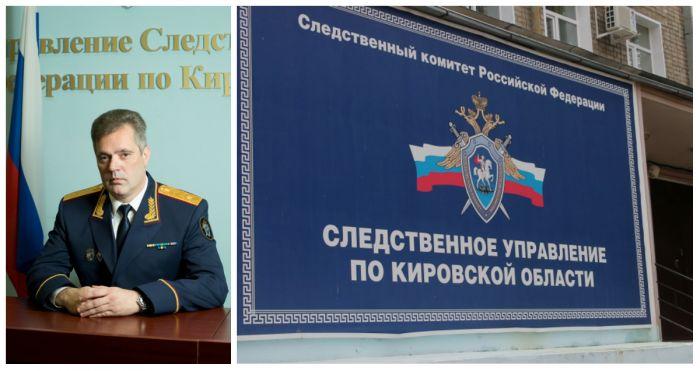 Григорий Житенёв возглавил Следственное Управление по Республике Башкортостан