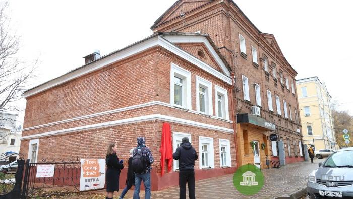 Волонтеры продолжат работу по восстановлению исторических зданий в Кирове