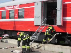 На дежурство в Кировской области поставлен пожарный поезд стоимостью 30 млн. рублей