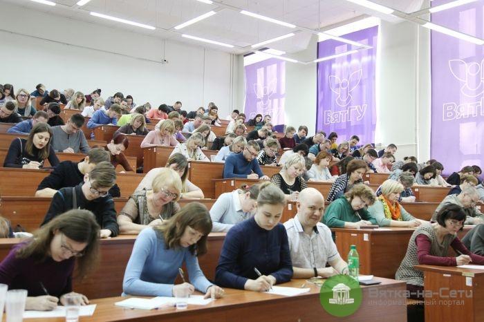"""Регистрация на """"Тотальный диктант-2020"""" в Кирове открывается 25 марта"""