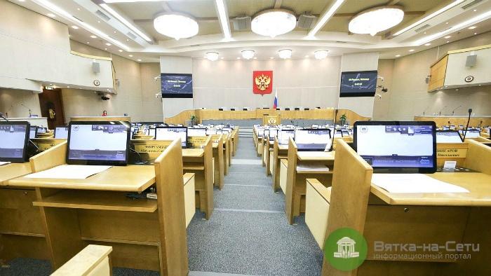Депутата Госдумы от Кировской области задержали по подозрению в получении взятки в 3,4 млрд руб.