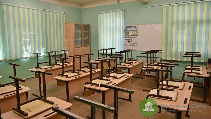 В школе № 24 завершён ремонт