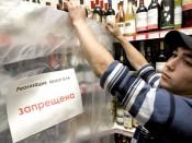 В Кировской области вводят «сухой закон»?