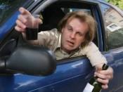Имена пьяных водителей Кирова представлены общественности