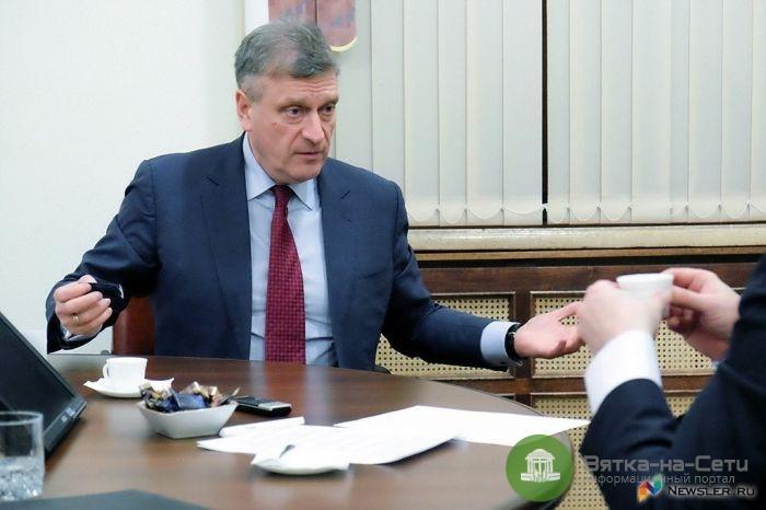 Губернатор презентовал в Германии экономический потенциал Кировской области