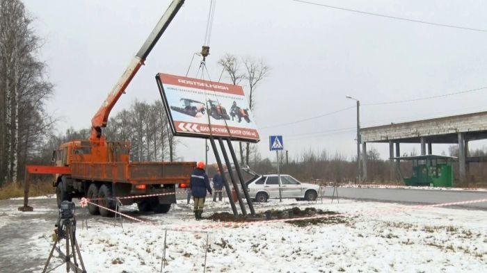 В Кирове демонтируют 250 незаконных рекламных конструкций