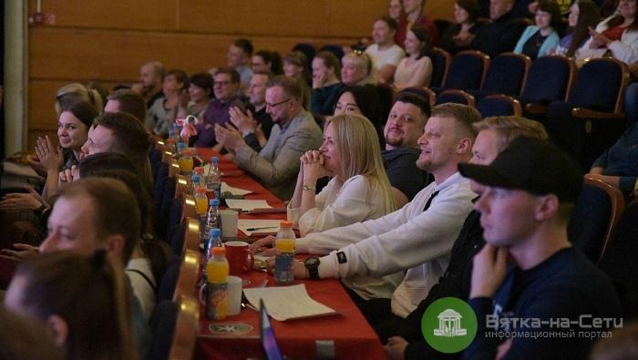 В Кирове состоялось открытие 1/8 финала лиги КВН «Вятка»