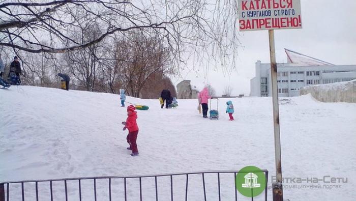 В Кирове на горке рядом с Дворцом пионеров пострадал ребенок