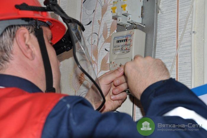 С начала года установлено 500 краж электроэнергии