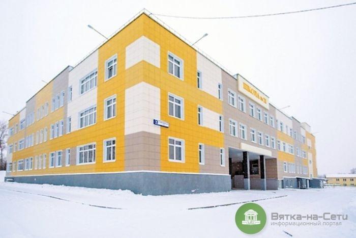 В здании новой школы в Чистых Прудах началась чистовая отделка