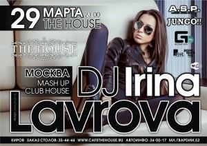 DJ IRINA LAVROVA