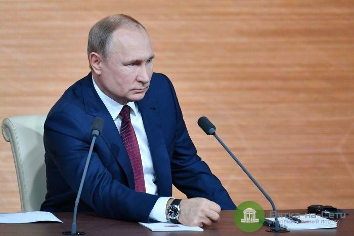 Ежегодная большая пресс-конференция Владимира Путина. Главные тезисы