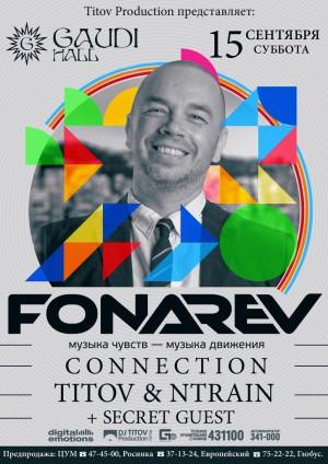 DJ FONAREV a.k.a. Володя Фонарь