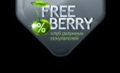 Freeberry предлагает скидки от 50% от 90%