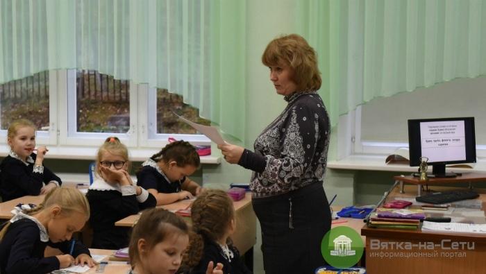 В Кирове требуются 150 педагогов
