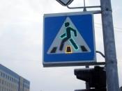 Решение вопроса о ликвидации пешеходных переходов в Кирове продолжается