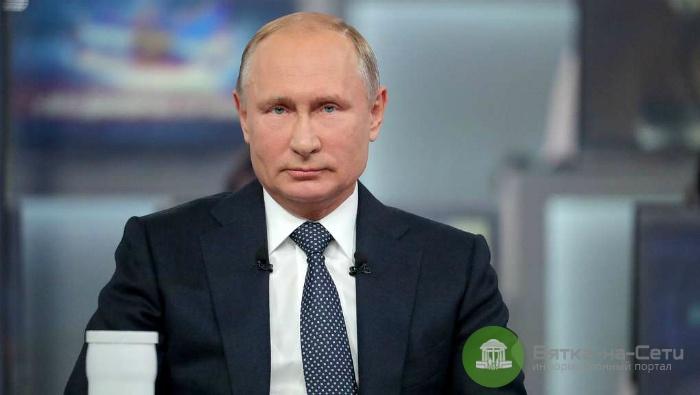Послание Владимира Путина Федеральному собранию. Главное
