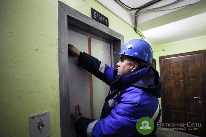 Ремонт лифтов в Кирове-2020: найди свой дом в списке