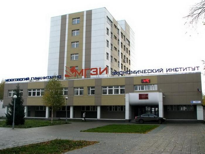 Студенты кировского филиала МГЭУ смогут получить дипломы гособразца