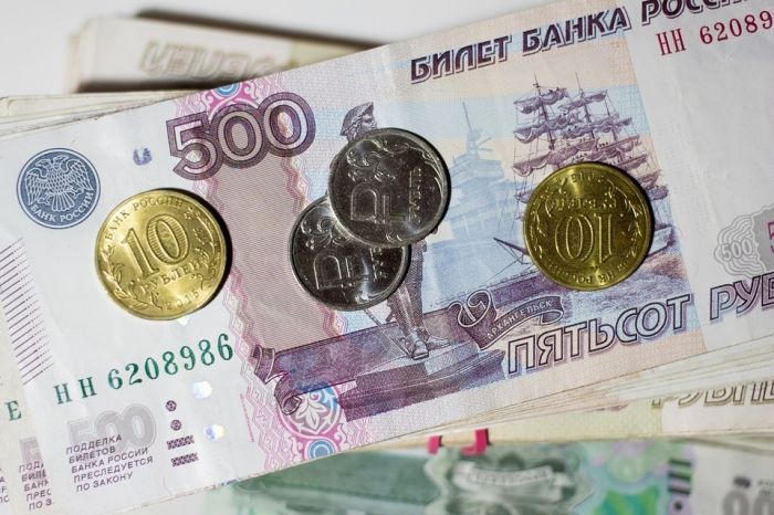 В Кировстате опубликовали данные о средней зарплате кировчан