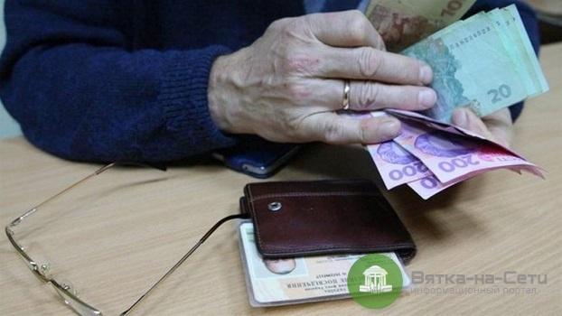 Пенсии  и пособия за апрель 2020 года досрочно перечислены Пенсионным фондом РФ