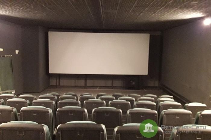 В Кировской области за год продали 693 тысячи билетов в кино