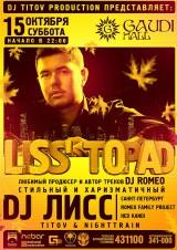 15 октября  Liss'topad > DJ Liss