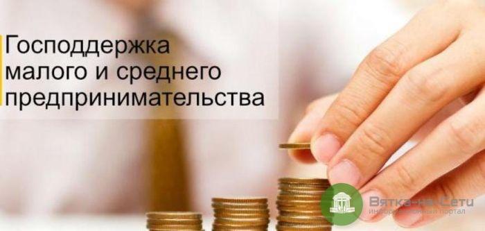 В России вдвое снижены совокупные ставки страховых взносов для малого и среднего бизнеса. Эффективный удар по обналу и конвертным зарплатам