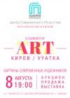 Summer of ART