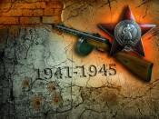 «Во славу России!»