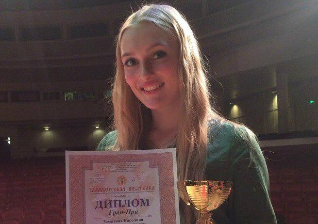 Солистка кировской студии покорила жюри международного конкурса