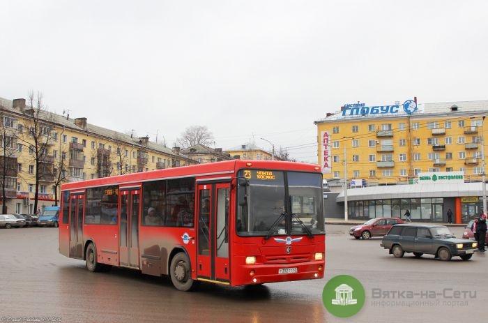 Общественный транспорт в Кирове будет ходить до 23 часов
