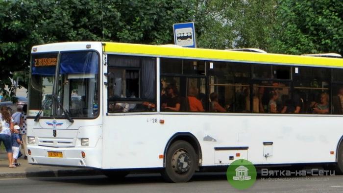 """АТП через суд попыталось опровергнуть сюжет """"Девятки ТВ"""" о транспортных проблемах города"""