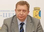 Главу администрации города выберут 18 апреля